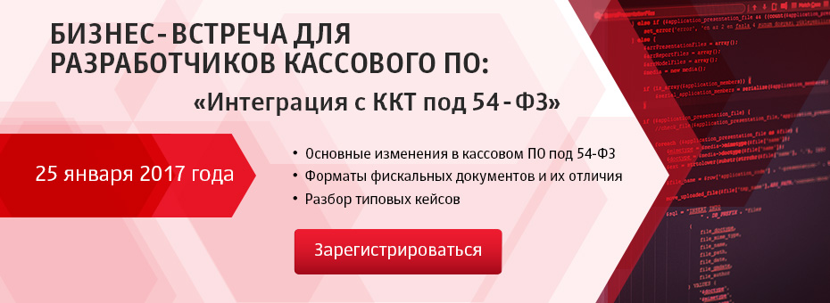 banner_softoviki_930x340